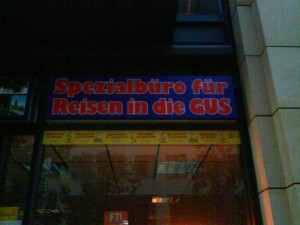 Früher trifft heute - Dresden 2010
